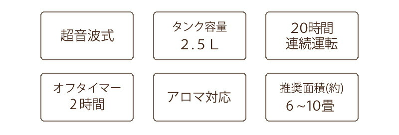 ONL−HF001陶器アロマ超音波式加湿器