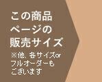 mori-sunshine_02.jpg