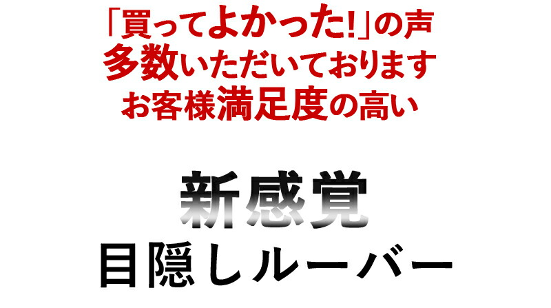 mori-sunshine_03.jpg