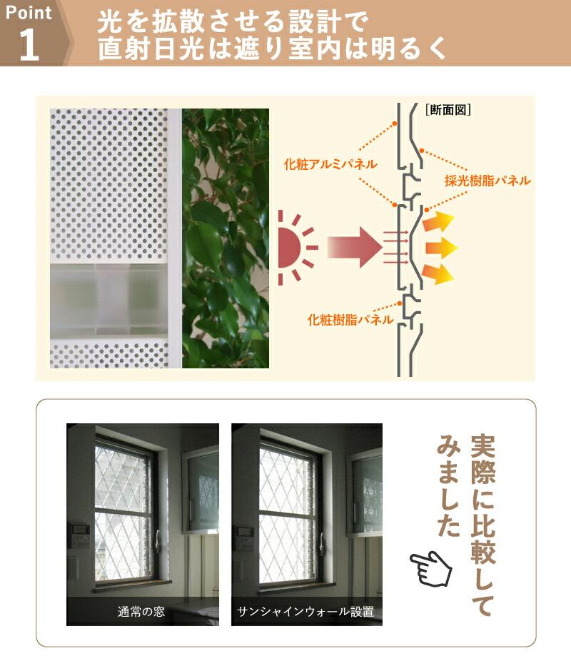 mori-sunshine_05-2.jpg