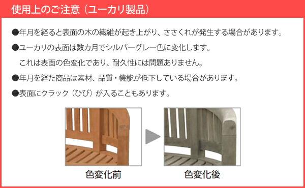 ï¼?Wooden garden furniture paints here.ï¼?