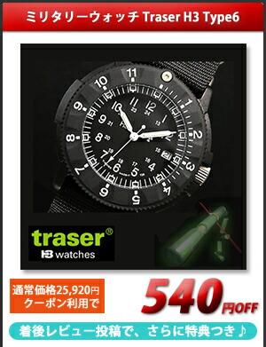 ◇トレーサーh3