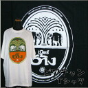 Asian goods Thailand beer Beecham T shirt 02