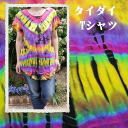 Tie-dyed rayon material T-shirt short sleeves unisex large size