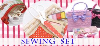 裁縫道具 ソーイングセット 裁縫箱