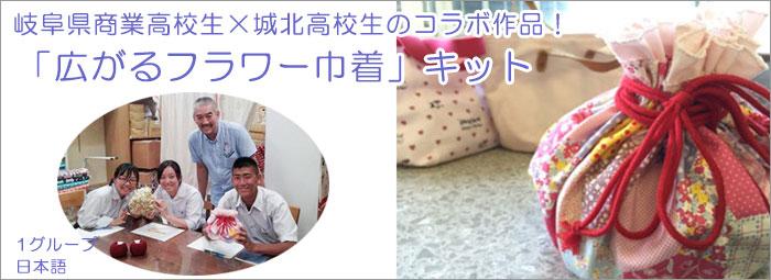 1グループ日本語