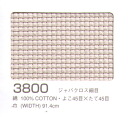 ★ 20% off ★ Cosmo embroidery fabric #3800, ジャバクロス particulars fs2gm