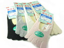 Five finger socks 100% cotton パンプスイン (cover Socks) deer asterisk! -Made in Japan Womens five finger socks 22-24 cm