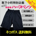 100-160 school gym suit half underwear size our store original plan sweat perspiration fast-dry gym suit