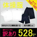School gym suit short sleeves (half sleeve), long sleeves (long sleeve), 100-160 quarter underwear half underwear size sweat perspiration fast-dry gym suit