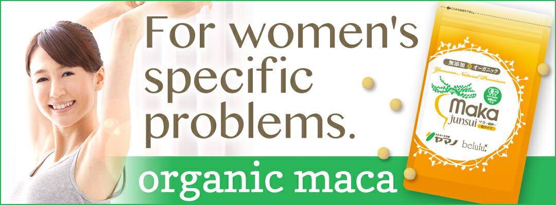 organic-maca
