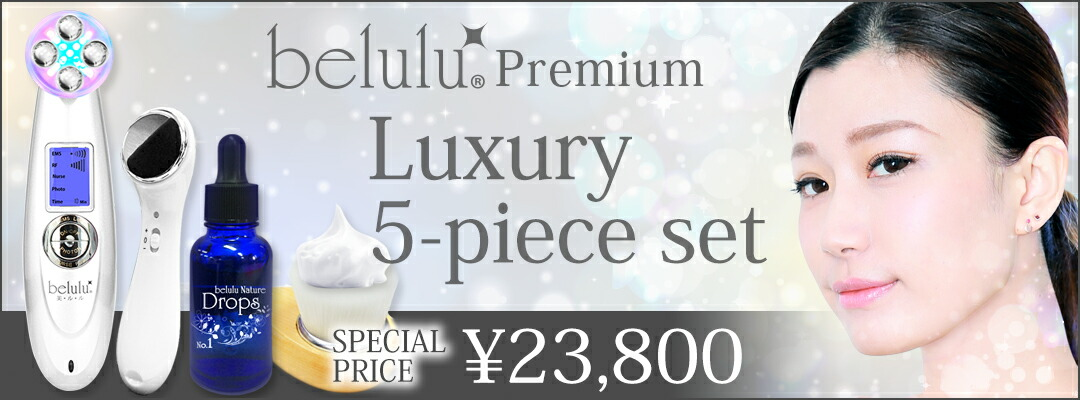 belulu-premium-5piece set