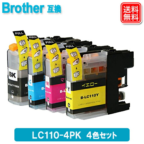LC110-4PK