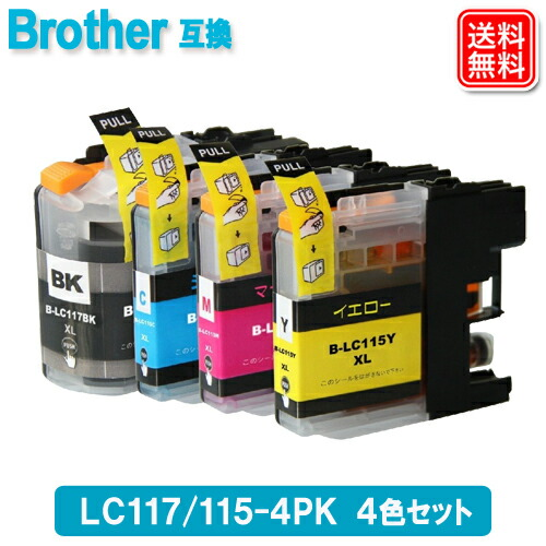 LC117/115-4PK