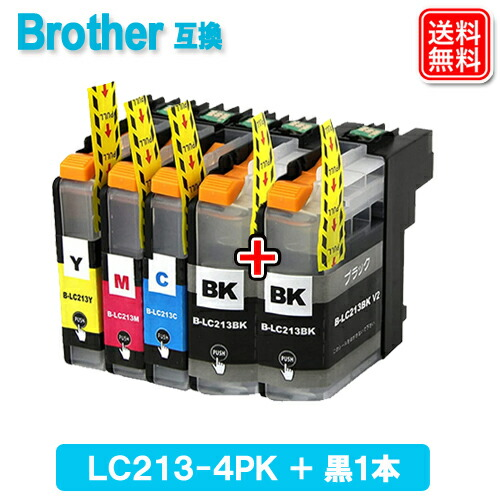 LC119/115-4PK