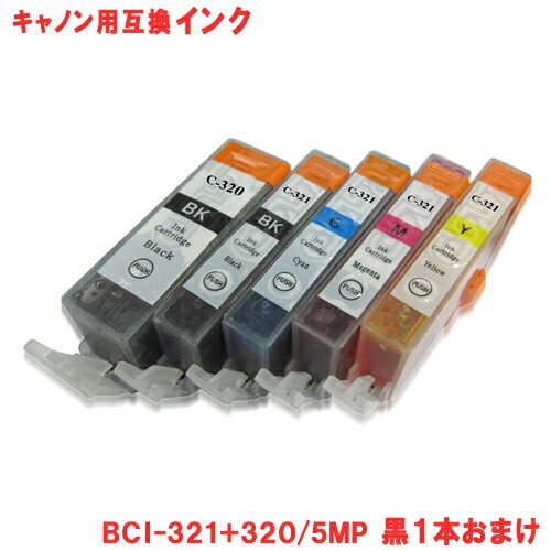 BCI-321+320/5MP