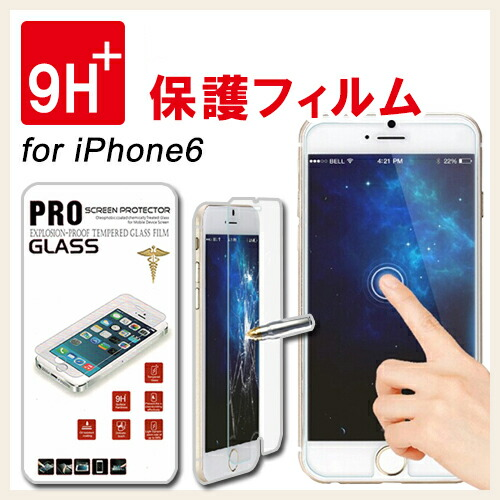 iPhone6S iPhone6 �������饹 �ݸ�ե����