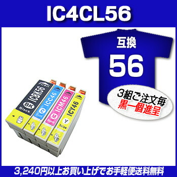 IC4CL56