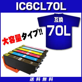 IC6CL32
