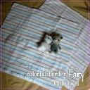 カラフルボーダー 'Fairy' bath towels
