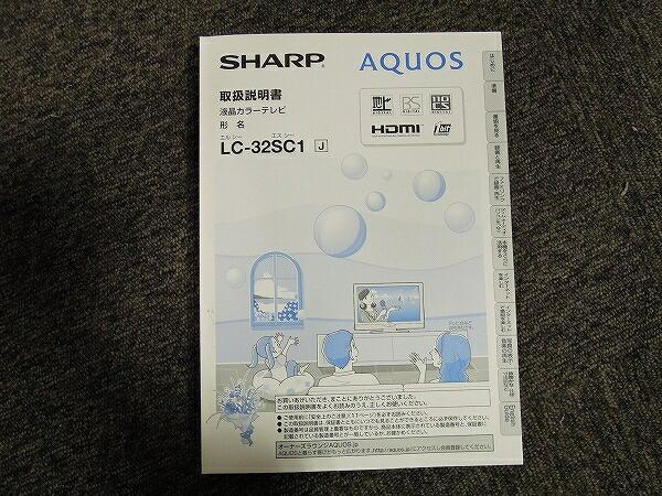 中古】 SHARPその他 AQUOS LC-32SC1 ...