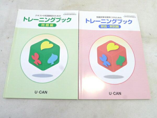 調剤薬局事務講座 日本医療事務協会 - ijinet.com