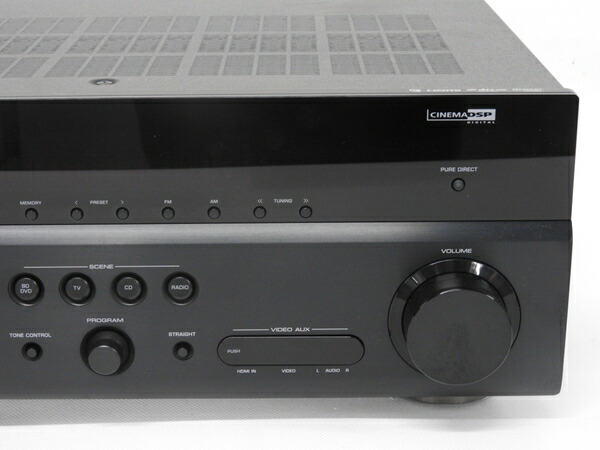 Yamaha rx v767 av f1853705 for Yamaha rx v767