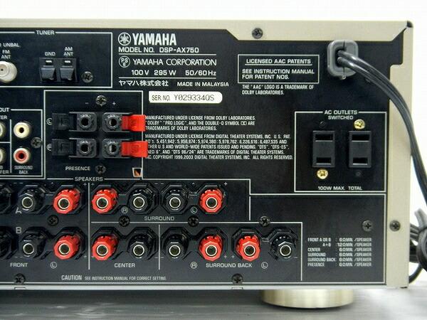 Yamaha dsp ax750 dsp av o1528093 for Yamaha 221 vs 222