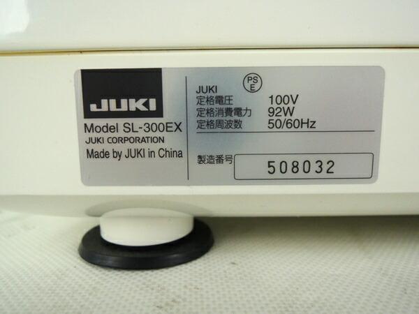 JUKIミシン シュプール専用テーブル(型番J-TR4) | …