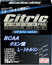 I increase シトリックアミノプロ citric AMINO athlete water 《 郵可能 》 Rakuten point