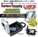 """SECURITY LOCK SURFERS of the SURF, surf-rock サーファーズセキュリティラージダイヤルキーボックス BOX"", ""response"" ""writing reviews mailed free."" /SURFIN SURF Surf Surf the useful"