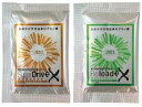 """Zen nutrition supplements EX ZEN NUTRITION/6 tablets Rami NANO""? s ordinary post 140 Yen? t Rakuten point bulking /SURFIN SURF Surf Surf the useful"