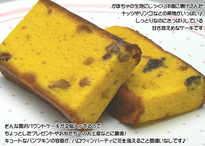 贅沢にフルーツやナッツを使ったパウンドケーキを1個入れました☆