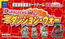 Meikyu conquest Dungeon and war fs04gm