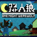 One night man-wolf fs3gm