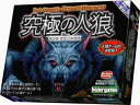 Ultimate man wolf No. 2 version complete Japan Japanese version fs3gm