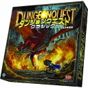 Japan classic Dungeon quest full version