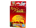 Pioneers card game fs3gm of complete Japanese edition カタン