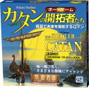 Standard Edition for pioneers voyager of complete Japanese choice カタン
