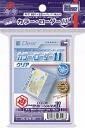 Color loader 11 clear fs04gm