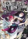 Monotone Museum RPG