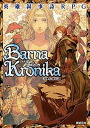 Heroic epic RPG Varna-chronic