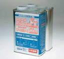 Wave OM151 resin cast EX 2 kg xylene type [ivory]