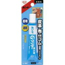 14329 Konishi bond G chestnut yeah slim (blister pack)