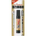 4669 Konishi bond new high sticking slim