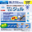 PPC-K32 ガチャピタジェル mini blister type (50 ml)