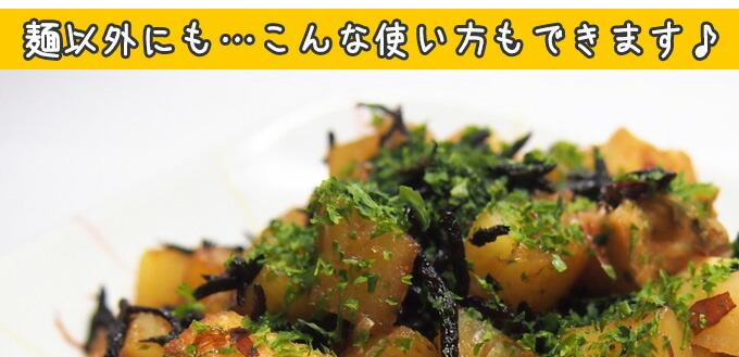 ひじきの煮物1