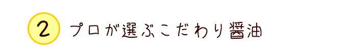 めんつゆ8