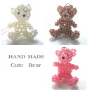 Handmade beads stake traps ◆ ◆ Winnie Chan ◆ ◆ mobile accessories & charms