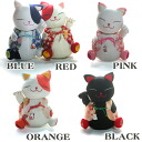 Good luck and happiness ■ Japanese crepe ■ Maneki Neko plush toys, figurines, hug pillows! Cute